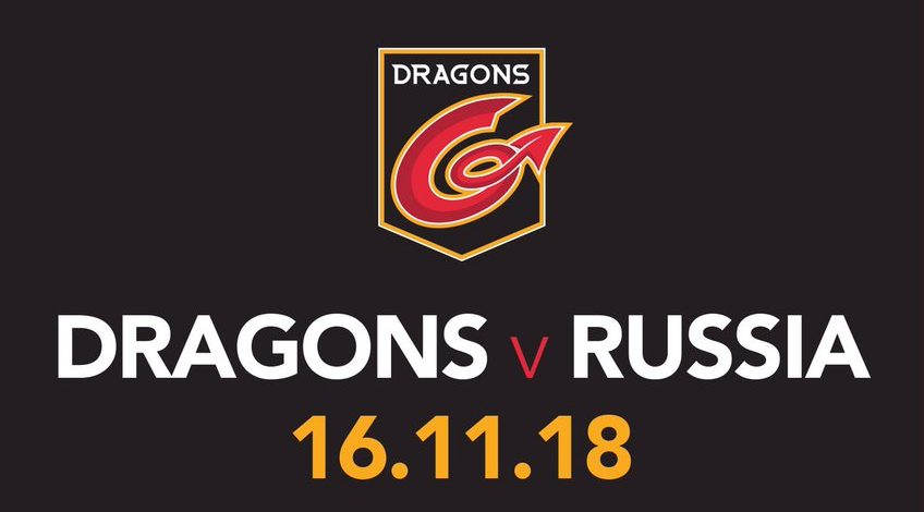 BEDWAS RFC TO HOST DRAGONS FIXTURE